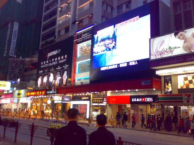 Digital Signage Outdoor Display in Hong Kong