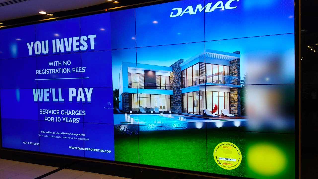 Digital Signage For Banking Sector
