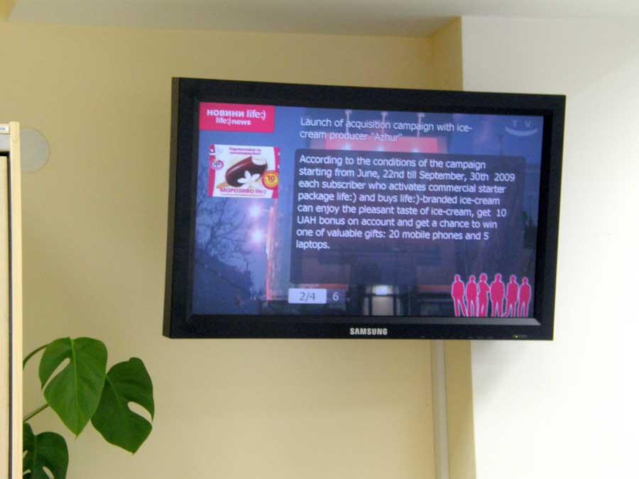 Digital Signage for Employee Communication