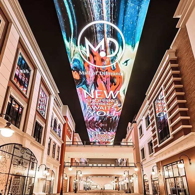 Mall of Dilmunia